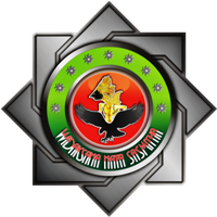 Logo PLGS 17 (complete)